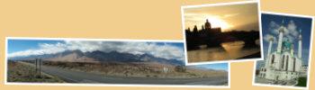 Startseite Urlaubstagebücher Bild07 - Sierra Nevada, Florenz, Kul-Scharif-Moschee Kasan