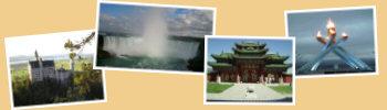 Startseite Urlaubstagebücher Bild08 - Schloss Neuschwanstein, Niagarafälle, Winterpalast des Bogd Khan Ulanbaatar, Olympische Flamme Vancouver 2010